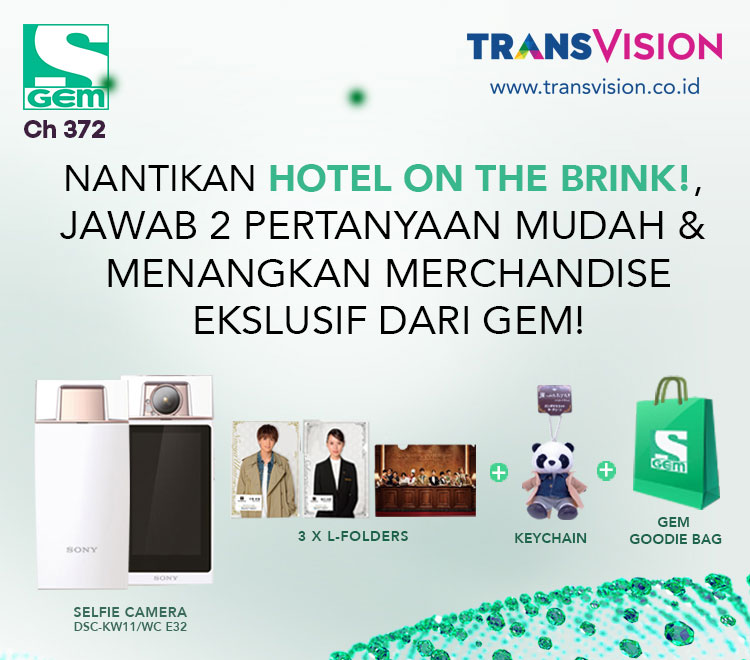 Kuis Transvision